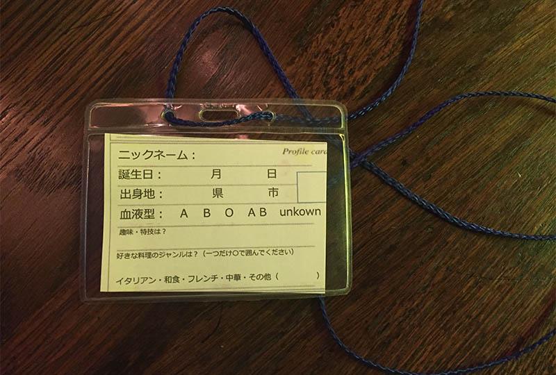街コンジャパンの体験談2